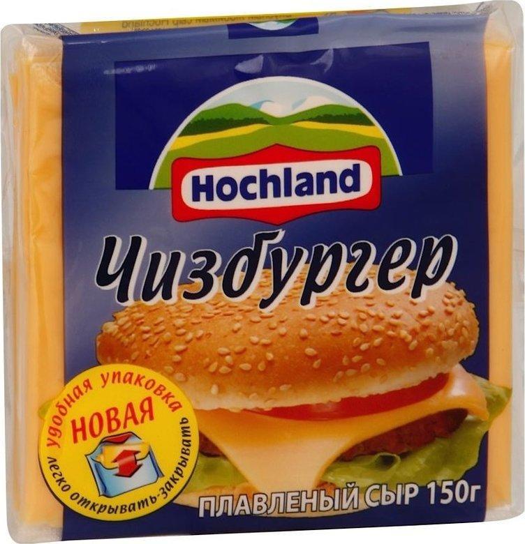 Сыр Hochland Плавленный ломтики Чизбургер 45%