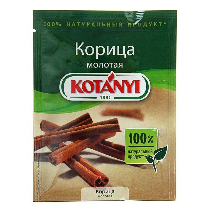 Корица Kotanyi молотая