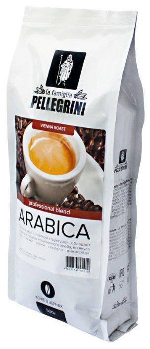 Кофе зерновой la famiglia Pellegrini Арабика смесь отборных зерен