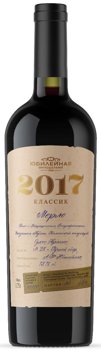 Вино Кубань-Вино Мерло таманское красное сухое