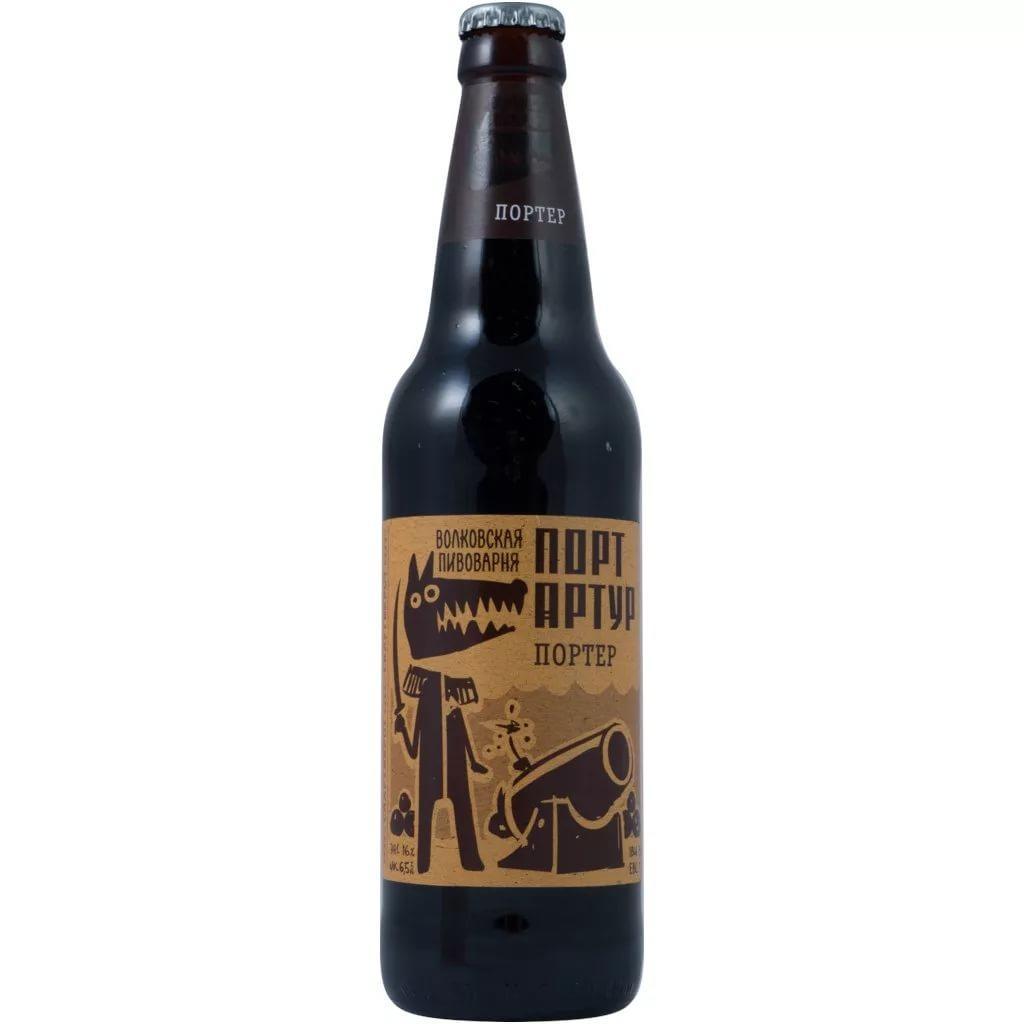 Пиво Волковская пивоварня Порт Артур Портер темное 6,5%