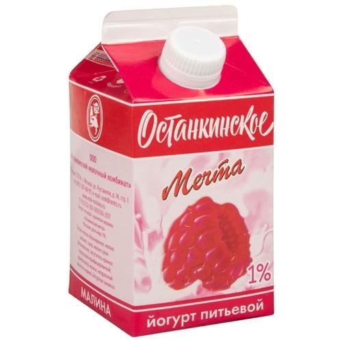 Йогурт Останкинское Мечта Малина 1% питьевой