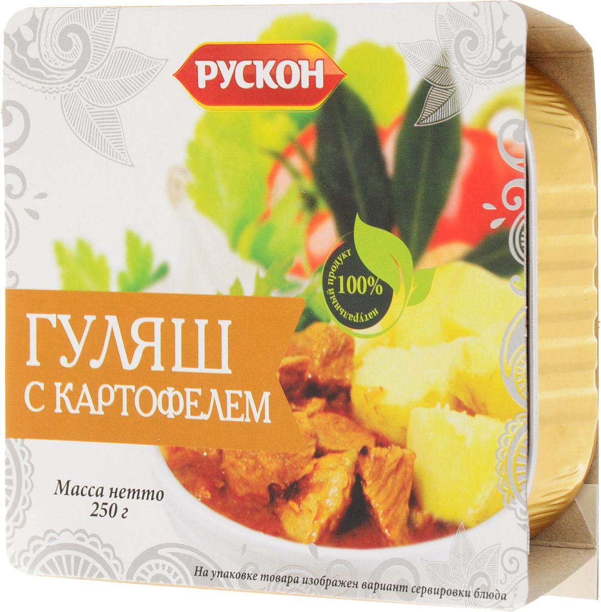 Гуляш Рускон с картофелем