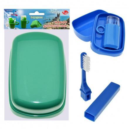 Набор МультиДом Для путешествий с зубной щеткой и мыльницей цвет микс