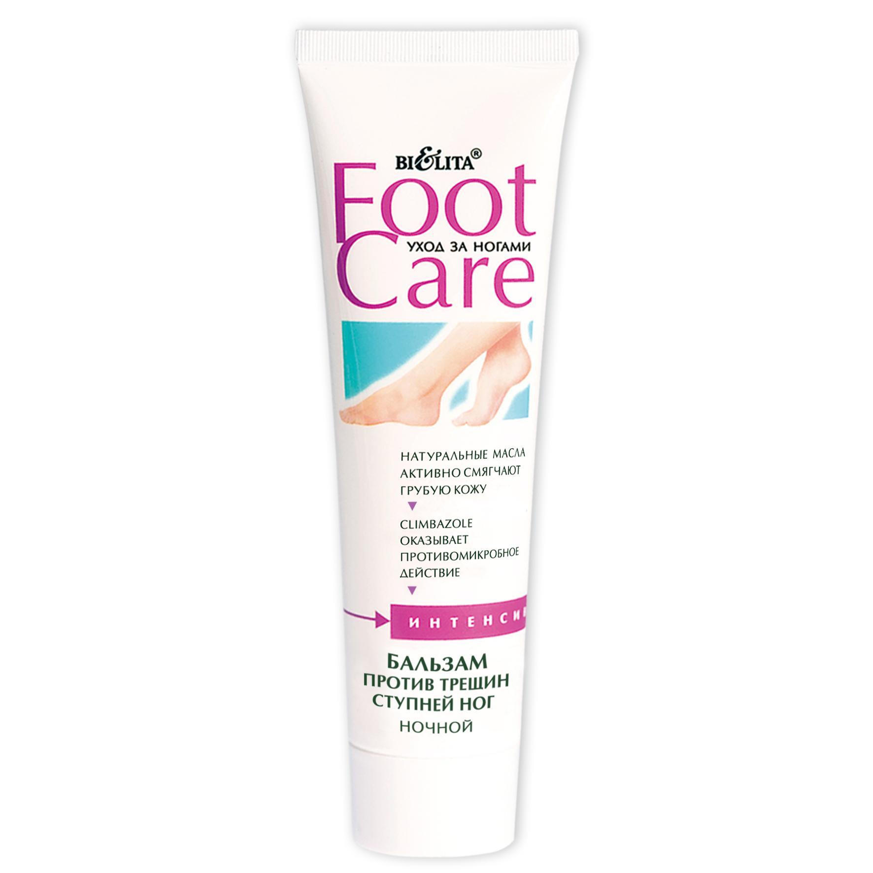 Бальзам для ног Bielita Foot Care Против трещин ступней