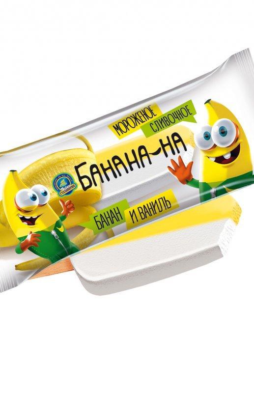 Мороженое Страна Гулливерия Банана-на банан и ваниль