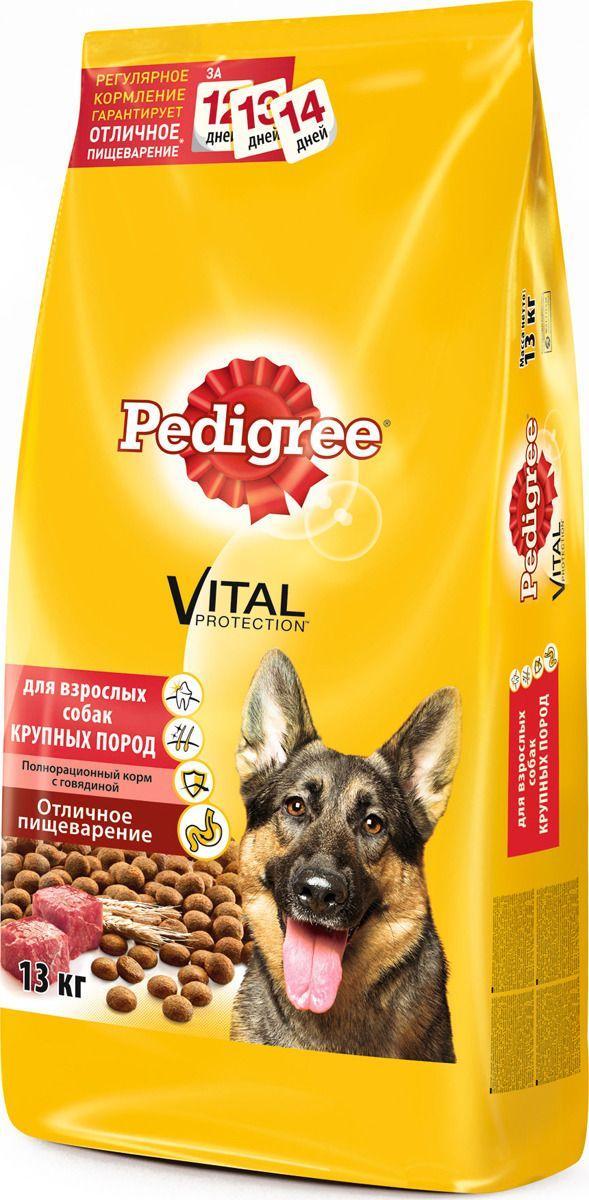 Корм сухой для взрослых собак крупных пород, с говядиной Pedigree 13 кг. Пластиковый пакет