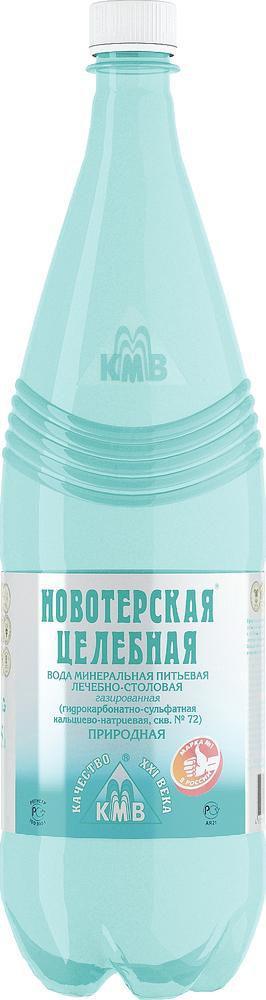 Вода минеральная Новотерская Целебная Газированная Лечебно-столовая