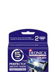 Кассеты Deonica для мужского станка 5 лезвий 2 шт