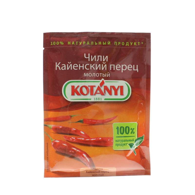 Чили Kotanyi кайенский перец молотый