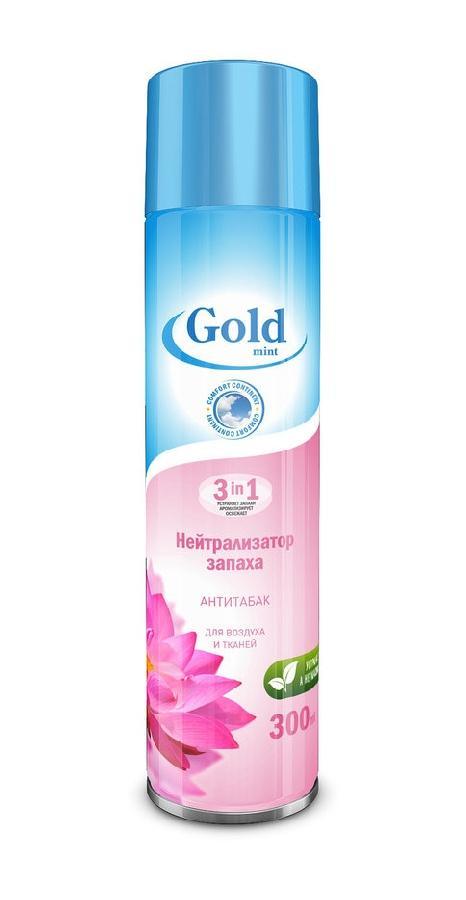 Освежитель воздуха Gold Mint 3в1 универсальный
