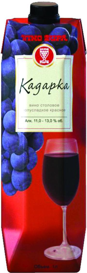 Вино красное полусладкое 12% Vino Zupa Kadarka, Сербия, 1 л., тетра-пак