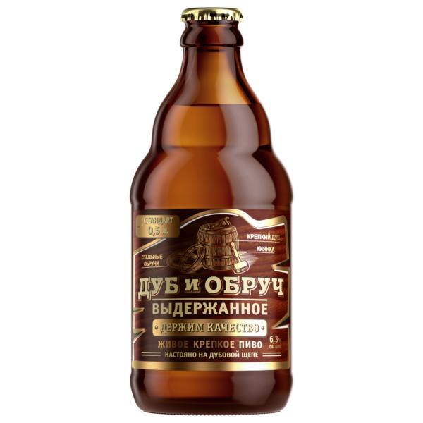 Пиво Дуб и Обруч выдержанное светлое