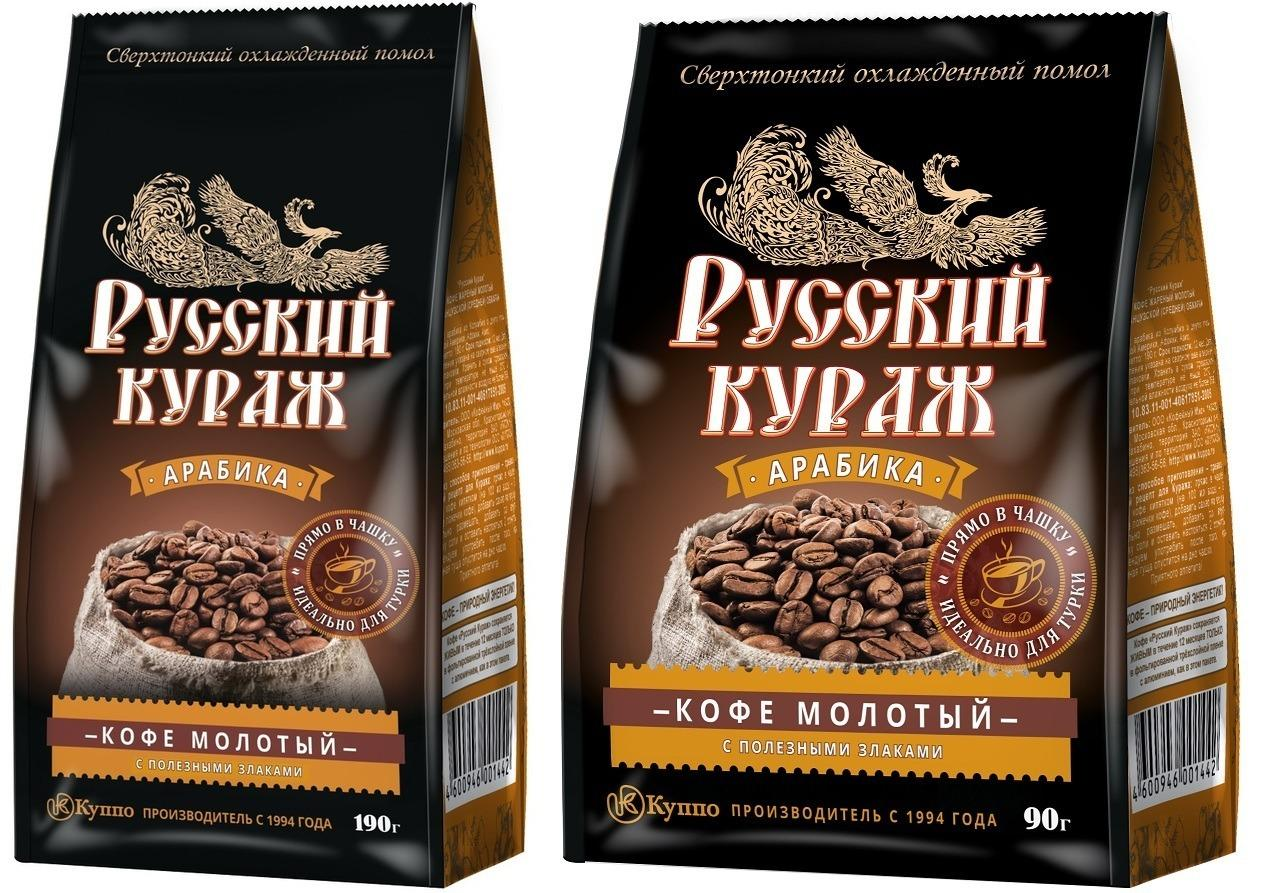 Кофе Русский Кураж молотый со злакам 90 гр.