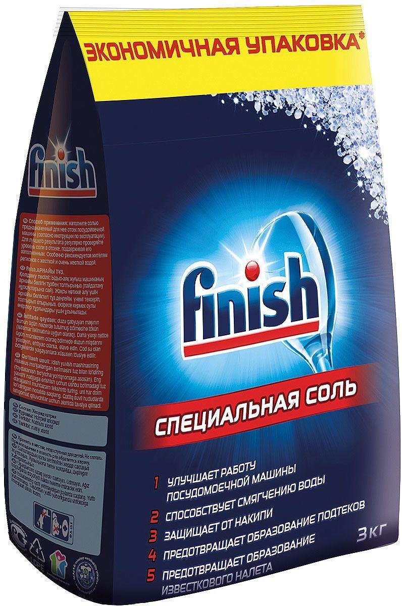 Соль для посудомоечных машин Finish