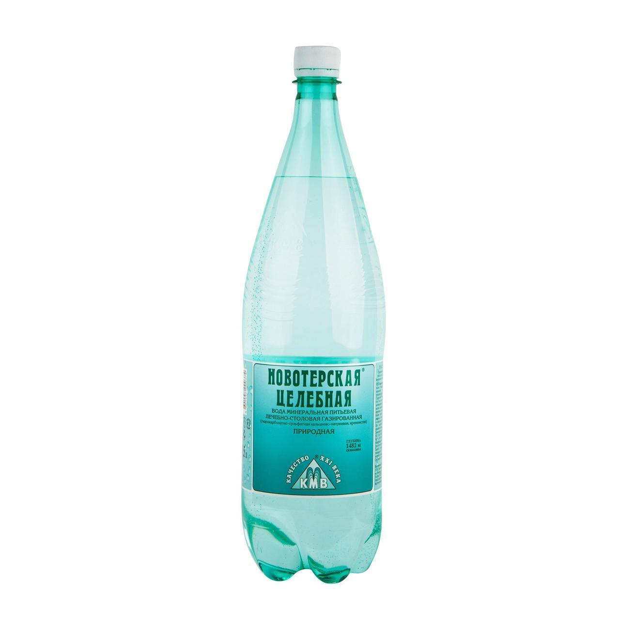Вода минеральная Новотерская целебная газированная