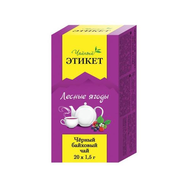 Чай Чайный этикет лесные ягоды черный байховый 20 пакетиков