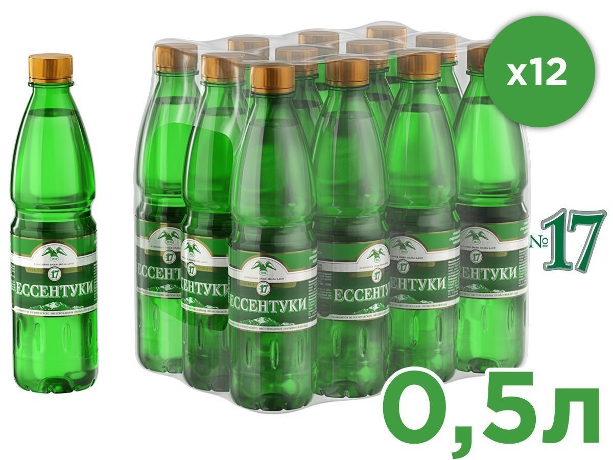 Вода минеральная газированная Ессентуки №17 лечебная 0,5 л.