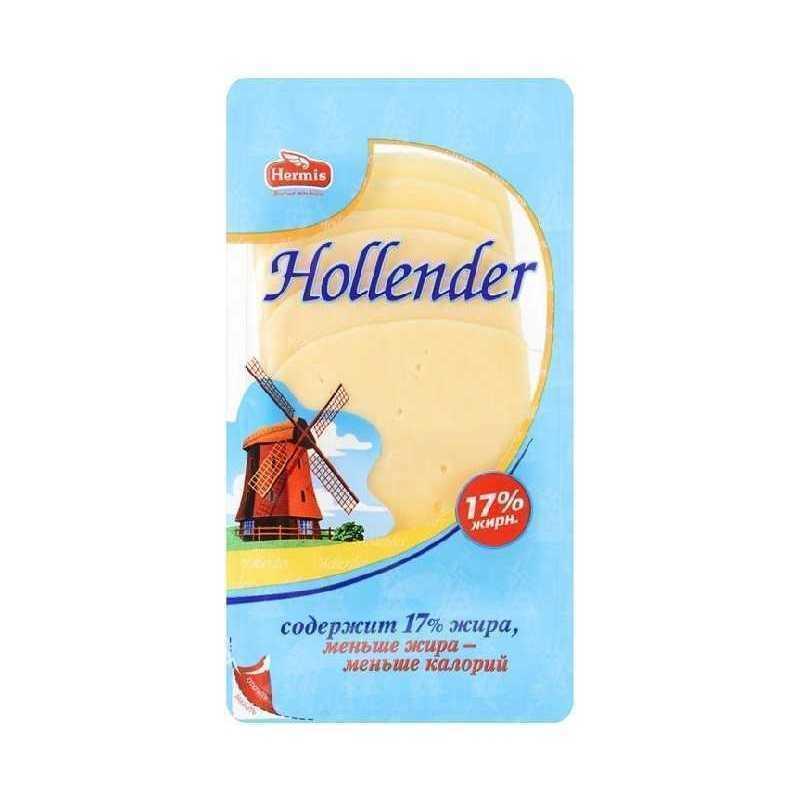 Сыр Hollender нарезка 32%, Россия