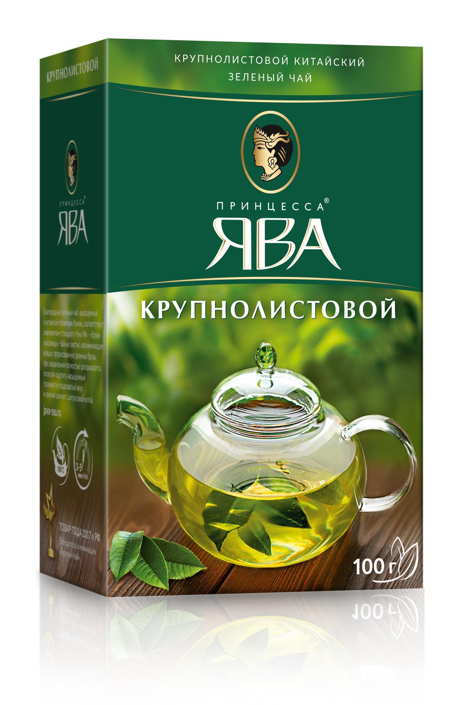 Чай Принцесса Ява Бест зеленый листовой
