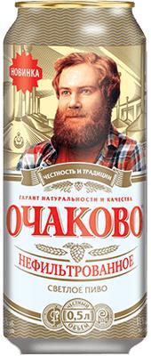 Пиво Очаково Светлое нефильтрованное пастеризованное 4,5%