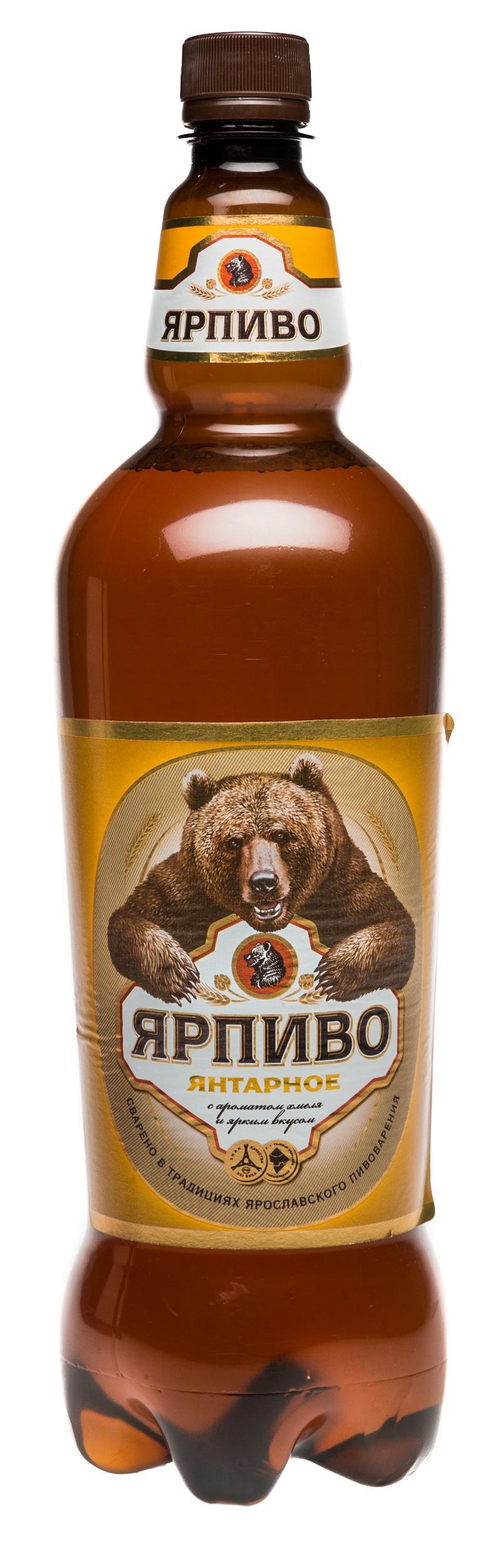 Пиво Янтарное светлое 4,7% Ярпиво 1.35 л., Пластиковая бутылка
