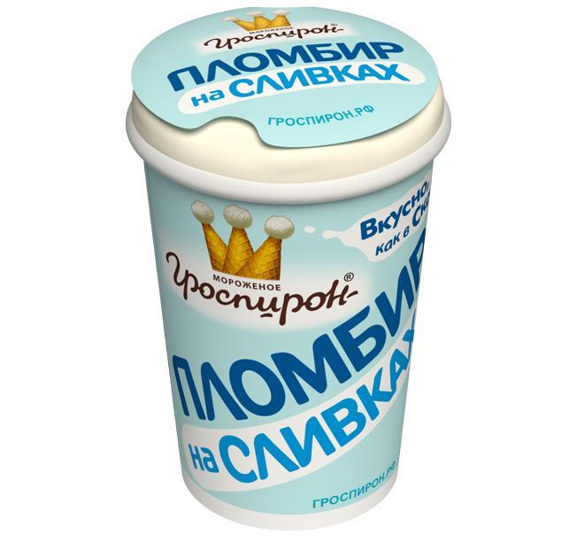 Мороженое Гроспирон Пломбир на сливках