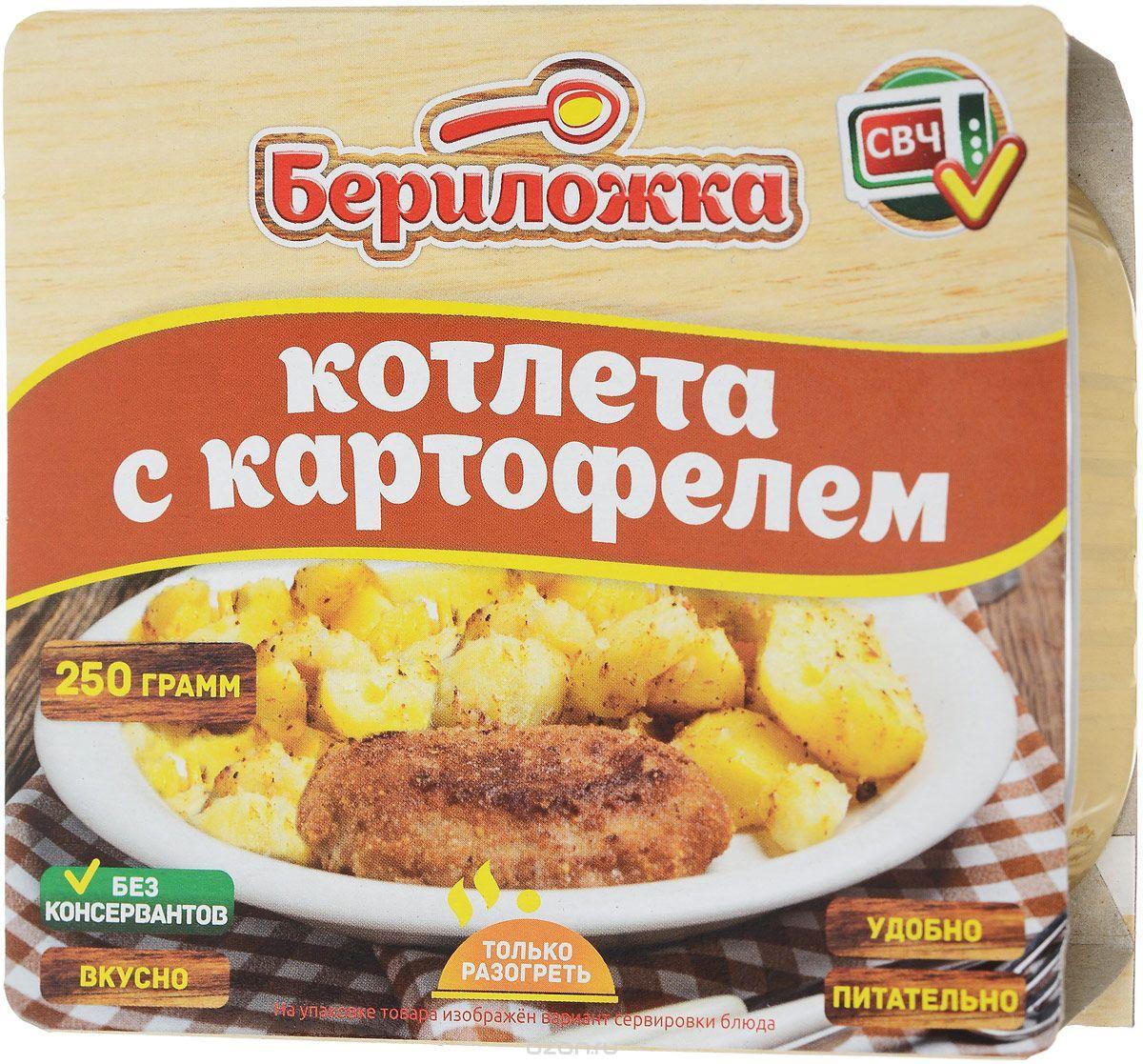 Котлета Бериложка с картофелем