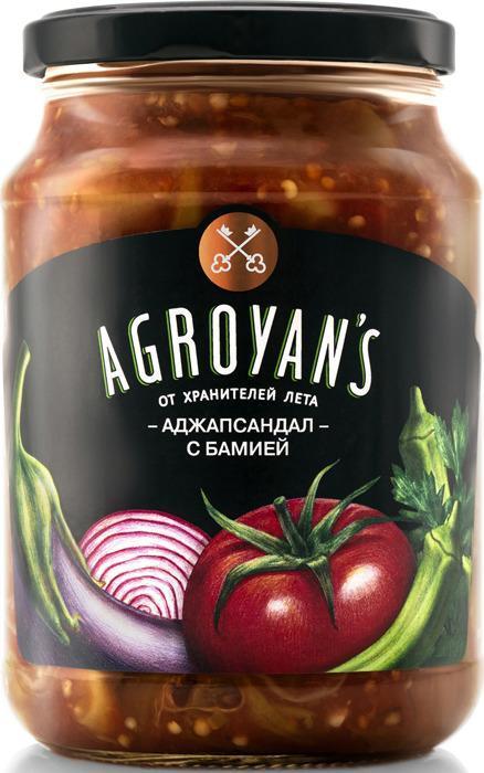 Овощная консерва Агроянц Аджапсандал с бамией