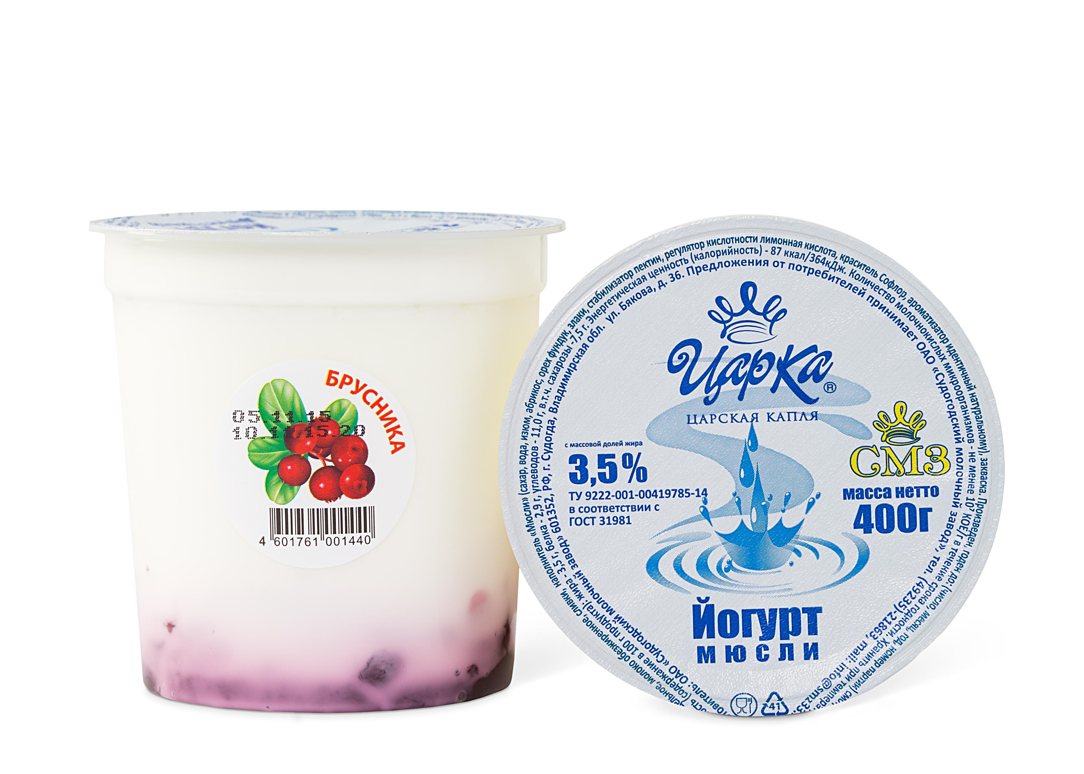 Йогурт ЦарКа Брусника 3,5%