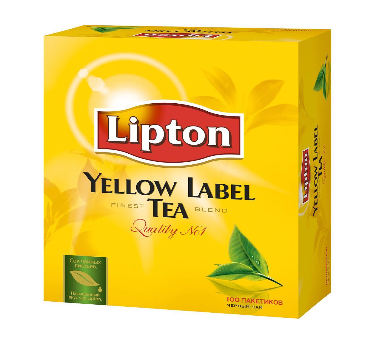 Чай Lipton Yellow Label черный в пакетиках