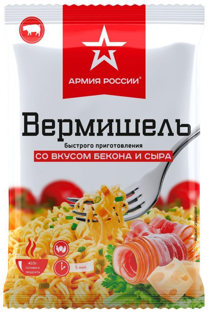 Вермишель Армия России со вкусом бекон и сыр быстрого приготовления