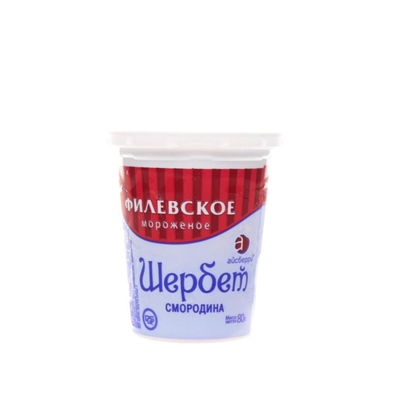Мороженое Филевское Щербет с черной смородиной 80 гр.