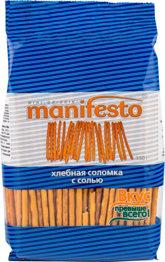 Хлебная соломка Manifesto с солью
