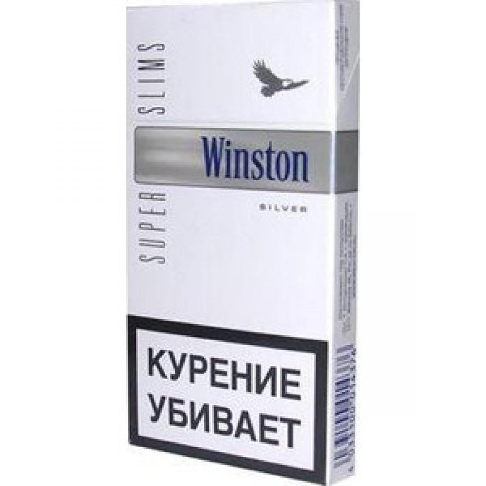 купить сигареты винстон сильвер в москве дешево