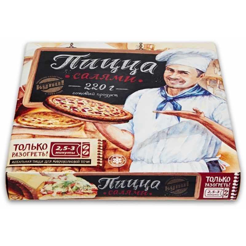 Пицца Купи! с салями