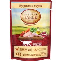 NATURE'S TABLE КУРИЦА СОУС 24*85Г
