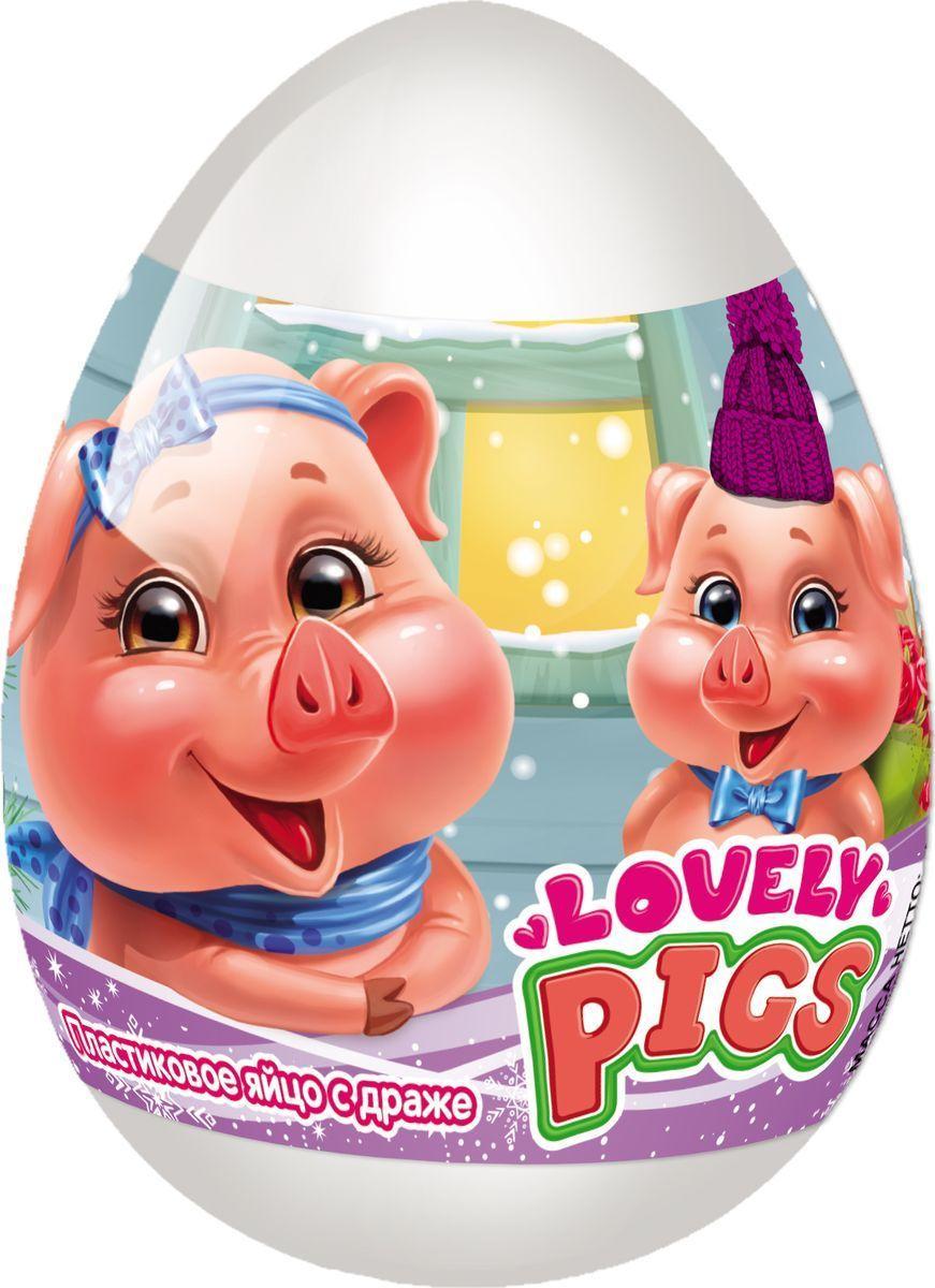 Драже Конфитрейд Lovely Pigs в яйце с игрушкой