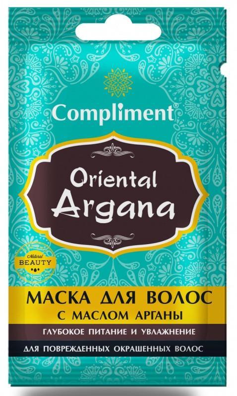 Маска для волос Compliment Oriental Argana с маслом арганы глубокое питание и увлажнение для поврежденных и окрашенных волос