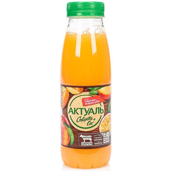 Сыворотка АКТУАЛЬ Молочная со вкусом персика и маракуйи