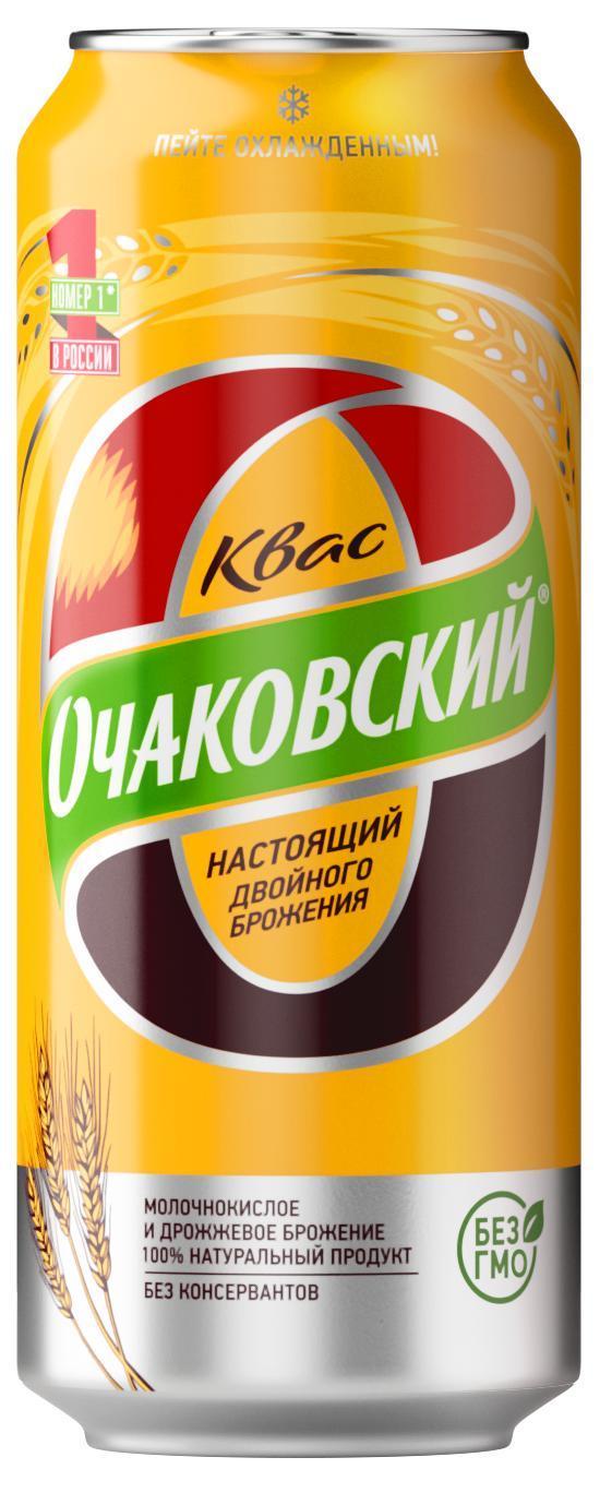 Квас брожения Очаковский