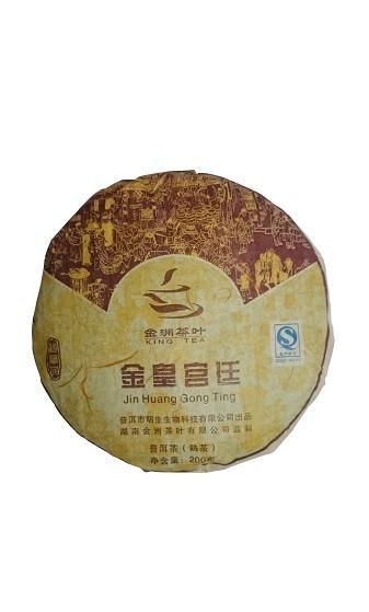 Чай Gong Ting Jin Huang Лепешка