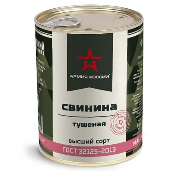 Свинина Армия России тушеная в/сорт Армия России ГОСТ
