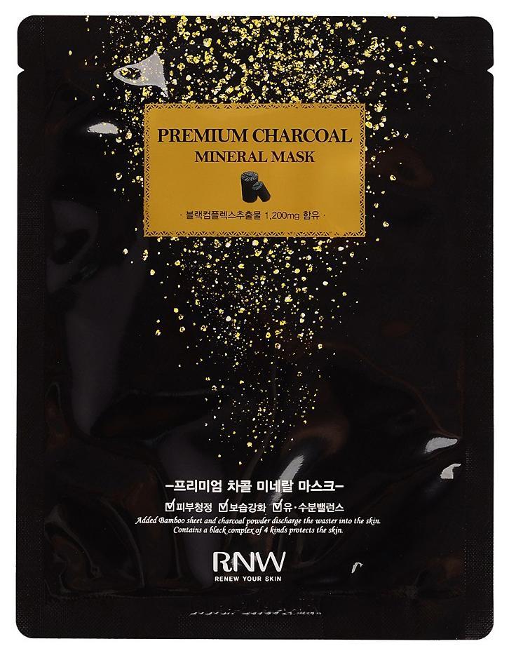 Маска для лица Milatte RNW Premium очищающая с древесным углем