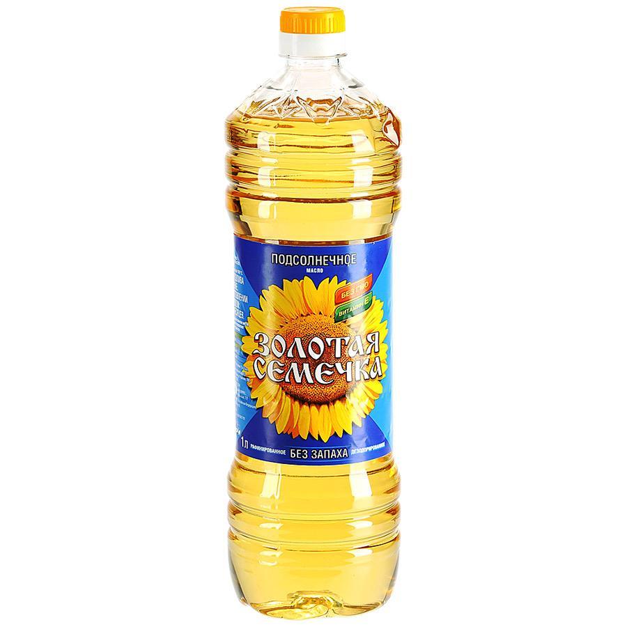 Масло подсолнечное Золотая Семечка рафинированное дезодорированное без запаха