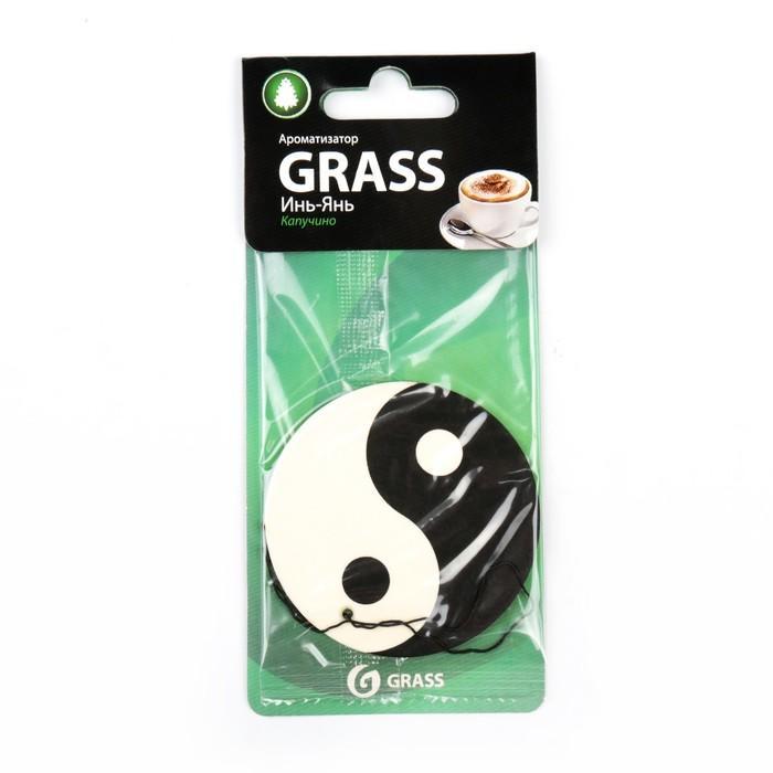 Ароматизатор картонный капучино Grass Инь Янь , пластиковая упаковка