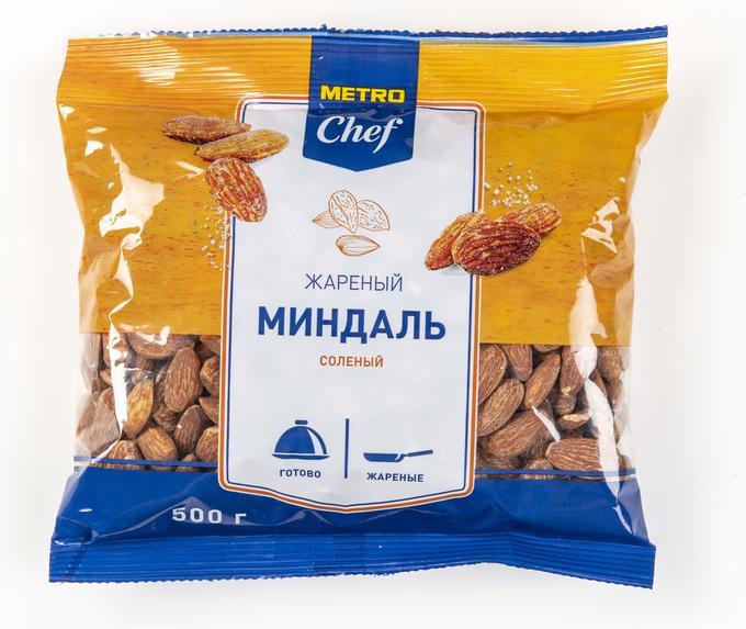 Миндаль Metro Chef жареный соленый