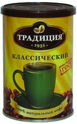 Кофе Традиция Классический растворимый гранулированный