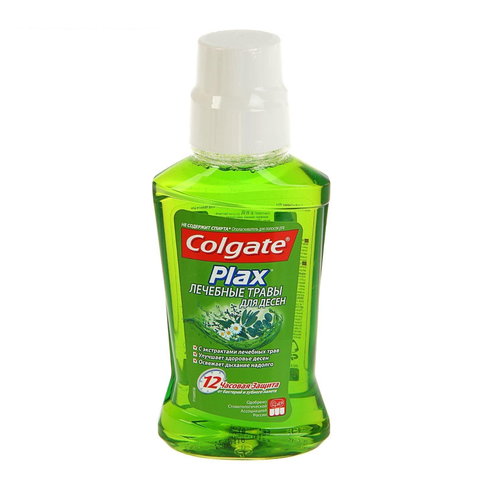 Ополаскиватель для полости рта Colgate Plax Лечебные травы