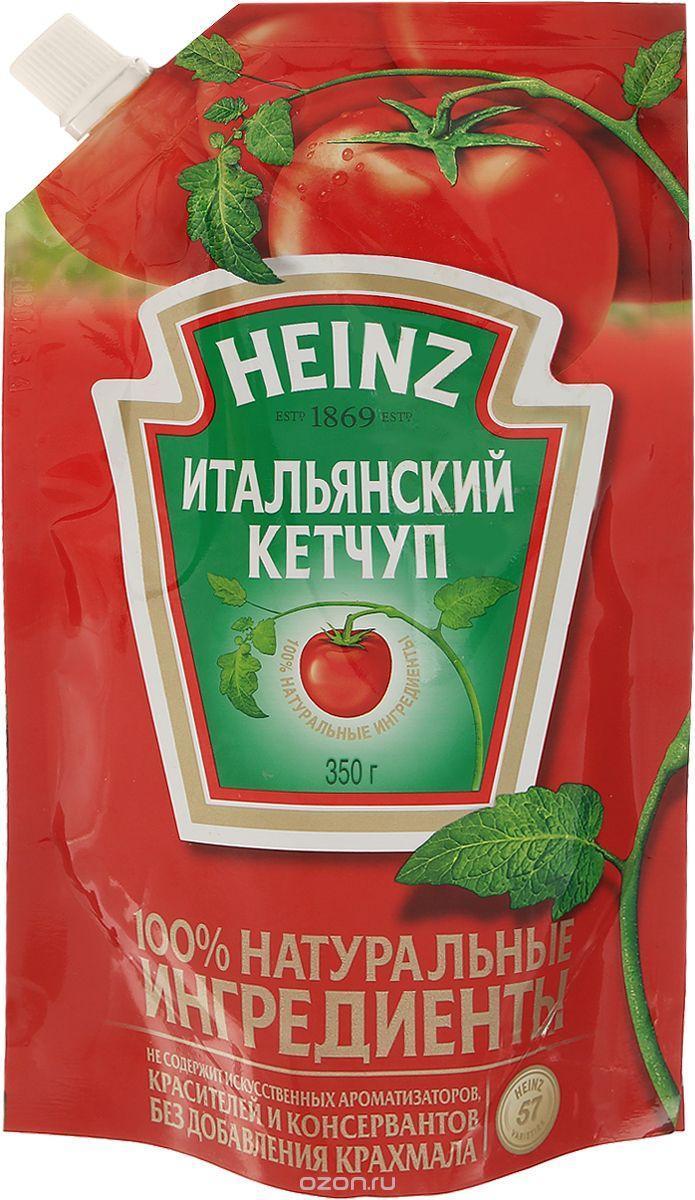 Кетчуп Heinz Итальянский